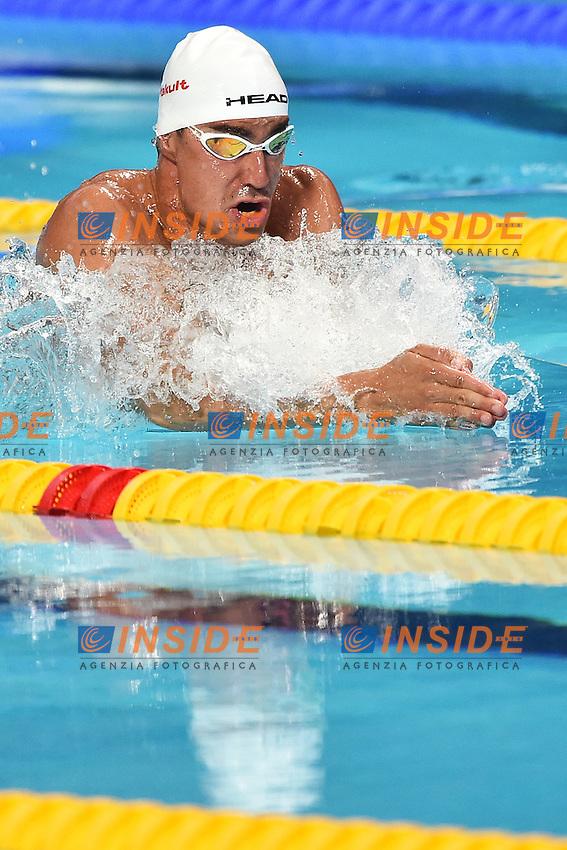 DUGONJIC Damir SLO Men's 50m Breaststroke <br /> Day12 04/08/2015 Kazan Arena <br /> Swimming Nuoto <br /> XVI FINA World Championships Aquatics  <br /> Kazan Tatarstan RUS <br /> Photo Andrea Staccioli/Deepbluemedia/Insidefoto