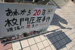May 2, 2010 - Tokyo, Japan - A panel explains the story of Ryoko Ishida, a 15-year-old girl who died the morning of July 6, 1990 during an accident that crushed her at the gates of Kobe Takatsuka Senior High School. Pictured in Tokyo on Sunday May 2, 2010, the musician sings in hopes of rekindling the memory of the girl who lost her life due to a strict school policy that humiliates student who are late. He collected 24,000 carnations since the accident occurred and this year will mark the 20th anniversary of the tragedy.