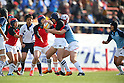 The 92nd All Japan High school Rugby Tournament