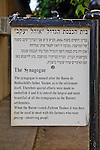 Synagogue Sign