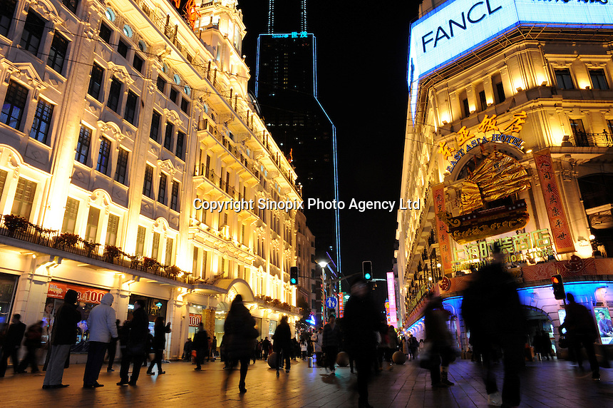 A colonial style building on Nanjing Road,the shopping area in central Shanghai. Nanjing Road is the main shopping street of Shanghai, China, one of the world's busiest shopping streets..