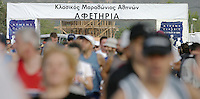 02 NOV 2003 -  ATHENS, GREECE - The runners begin their 26.2 mile - 21st Athens Classic Marathon. (PHOTO (C) NIGEL FARROW)