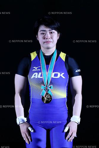 Namika Matsumoto, <br /> MAY 22, 2016 - Weightlifting : <br /> All Japan Weightlifting Championship 2016 Women's -63kg <br /> Award Ceremony at Yamanashi Municipal Gymnasium, Yamanashi, Japan. <br /> (Photo by AFLO SPORT)
