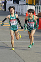 Takehiro Deki (Aoyamagakuin-Univ), Yudai Fukuda (Aoyamagakuin-Univ), JANUARY 2, 2012 - Athletics : The 88th Hakone Ekiden Race Totsuka Relay place in Kanagawa, Japan. (Photo by Yusuke Nakanishi/AFLO SPORT) [1040]