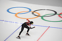 OLYMPIC GAMES: PYEONGCHANG: 10-02-2018, Gangneung Oval, Long Track, 3000m Ladies, Ivanie Blondin (CAN), ©photo Martin de Jong