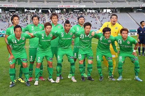 Tokyo Verdy team group line-up (Verdy), OCTOBER 4, 2015 - Football / Soccer : 2015 J2 League match between Tokyo Verdy 0-2 Consadole Sapporo at Ajinomoto Stadium, Tokyo, Japan. (Photo by Shingo Ito/AFLO SPORT)