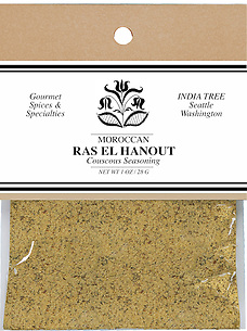 20571 Ras el Hanout, Caravan 1 oz, India Tree Storefront