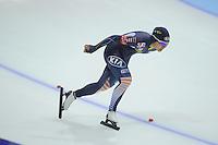 SCHAATSEN: HEERENVEEN: IJsstadion Thialf, 16-11-2012, Essent ISU World Cup, Season 2012-2013, Ladies 3000 meter Division B, winner Bo-Reum Kim (KOR), ©foto Martin de Jong