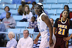 21 November 2015: North Carolina's Jamie Cherry wears a facemask. The University of North Carolina Tar Heels hosted the Iona College Gaels at Carmichael Arena in Chapel Hill, North Carolina in a 2015-16 NCAA Division I Women's Basketball game. UNC won the game 64-52.
