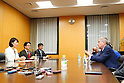 (L-R)  Tamayo Marukawa,   Thomas Bach, <br />  OCTOBER 18, 2016 :<br /> International Olympic Committee (IOC) president Thomas Bach meets<br /> Tamayo Marukawa Olympic and Paralympic Minister in Tokyo.<br /> (Photo by Sho Tamura/AFLO SPORT)