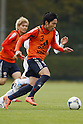 Ryota Moriwaki (JPN), April 25, 2012 - Football / Soccer : Japan National Team Training Camp at Akitsu Park football Stadium, Chiba, Japan. (Photo by Yusuke Nakanishi/AFLO SPORT) [1090]