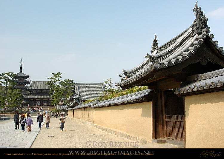 Temple Approach to Sai-in West Temple, Gojunoto 5-story Pagoda, Chumon Middle Gate, Monks Quarters, Horyuji, Nara, Japan