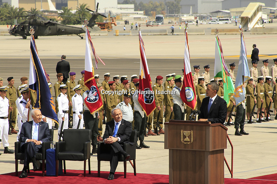 US President Barack Obama's speech at the welcoming ceremony in TLV airport