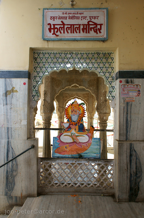 entrance to the ghats of Pushkar lake, Rajastan, India