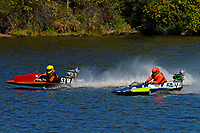 53-M, 64-V      (Outboard Hydroplanes)