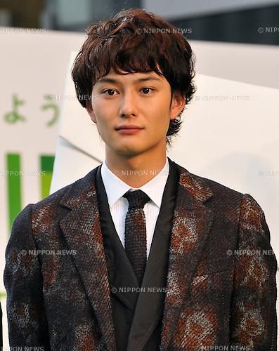 Tokyo, Japan, October 22, 2011 : Japanese actor Masaki okada attends the 24th Tokyo international film festival opening ceremony in Tokyo, Japan, on October 22, 2011.