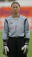 MAR 15, 2006: Albufeira, Portugal:  Wenxia Han