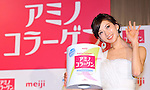 """Lin Chi-ling, Mar 29, 2012, Tokyo, Japan : Taiwanese model Lin Chi-ling attends a press conference for new CF of """"AminoCollagen"""" in Tokyo, Japan, on March 29, 2012."""