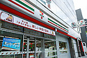 A 7-Eleven signboard on display at the entrance of its convenience store on April 11, 2016, Tokyo, Japan. Toshifumi Suzuki, Seven iHoldings Co. chairman and CEO abruptly announced his resignation at a news conference on Thursday after the company board rejected his proposal to replace Ryuichi Isaka, president of 7-Eleven Japan. Isaka was considered to be a potential future successor to Suzuki at the head of the retail group and it was rumored that Suzuki was trying remove Isaka in order to pave the way for his son to take over in the future. (Photo by Rodrigo Reyes Marin/AFLO)