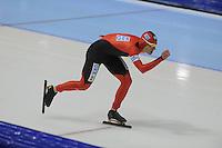 SCHAATSEN: HEERENVEEN: IJsstadion Thialf, 16-11-2012, Essent ISU World Cup, Season 2012-2013, Men 5000 meter Division A, Patrick Beckert (GER), ©foto Martin de Jong