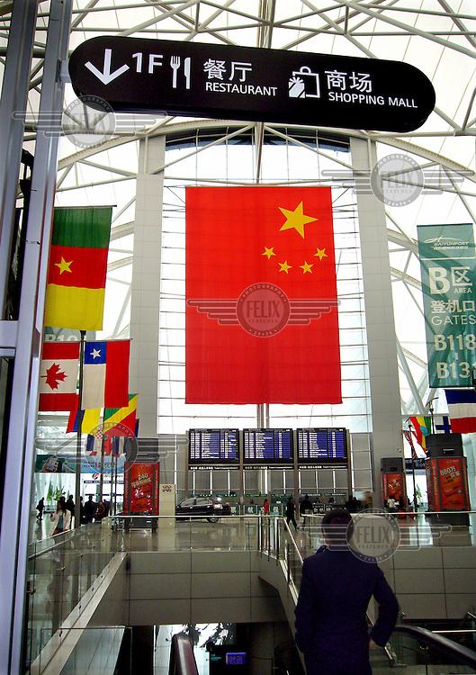 Guangzhou International airport.