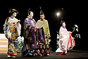 Twelfth Night after William Shakespeare,A Shochiku Grand Kabuki Production directed by Yukio Ninagawa.With Ichikawa Kamejiro II as Maria Ichikawa Sadanji IV as Sir Toby Belch, Ichikawa Danzo IX as Fabian, Nakamura Kanjaku V as Sir Andrew Aguecheek. Opens at The Barbican Theatre on 24/3/09 CREDIT Geraint Lewis