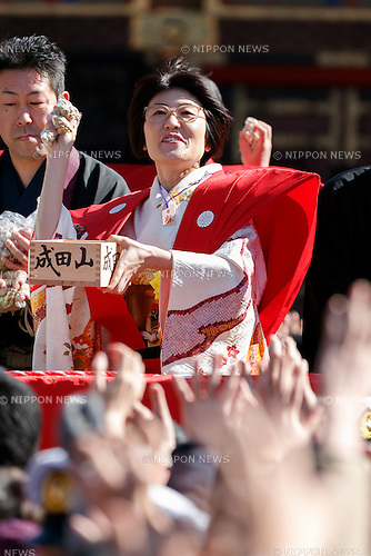 Japanese comedian Yasuko Mitsuura, takes part in the Setsubun festival at Naritasan Shinshoji Temple on February 3, 2017, in Chiba, Japan. Setsubun is an annual festival celebrated on February 3rd marking the day before the beginning of Spring. Japanese families throw soybeans out of the house to ward off evil spirits and into the house to invite good fortune. Japanese actors and sumo wrestlers are invited to participate in the ceremony at Naritasan Shinshoji Temple which holds one of the biggest events in Japan. (Photo by Rodrigo Reyes Marin/AFLO)