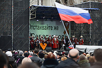 Ukrainians with russian flags cheer traditional russian singers and their patriotic songs in Sevasopol. Ukraine