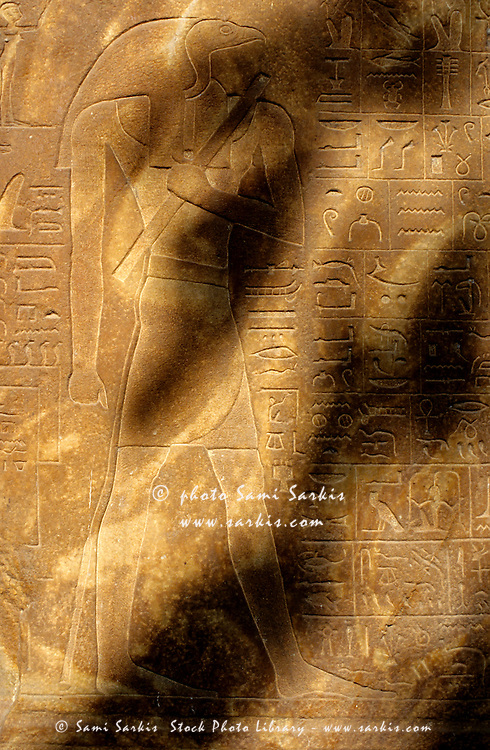 Wall with hieroglyphs and representation of Horus, Egyptian Museum, Cairo, Egypt.