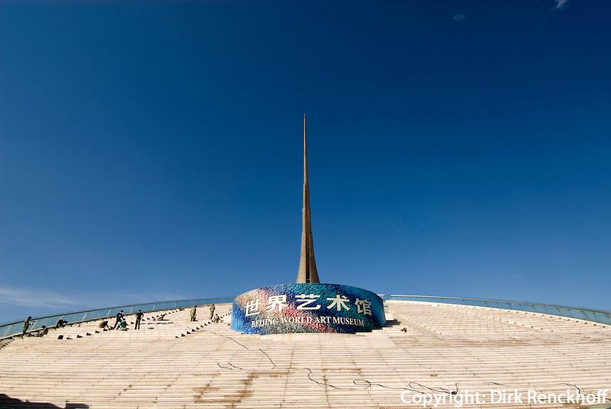 Millenium-Monument in Peking (Beijing), China