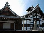 Dai Hojo Abbot's Quarters, Kuri Living Quarters, Tenryuji Heavenly Dragon Temple, Kyoto, Japan