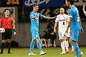 Soccer: 98th Emperor's Cup: Sagan Tosu 3-0 Vissel Kobe