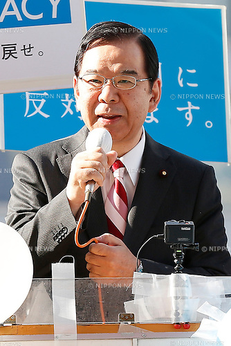 Kazuo Shii, leader of the Japanese Communist Party,  attend a rally against new security legislation at Tokyo's Shinjuku district, Japan on January 5, 2016. The Civil Alliance for Peace and Constitutionalism, comprised of members from SEALDs and other organizations, held a new year public rally to demand repeal of contentious security laws and to call on opposition parties to ally in this summer's upper house election. (Photo by AFLO)