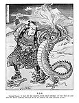 "S.O.S. Chinese Dragon. ""I say, do be careful with that sword! If you try to cut off my head I shall really have to appeal to the League again."" (Japan swings his sword after having already cut off the dragon's Manchukuo tail)"