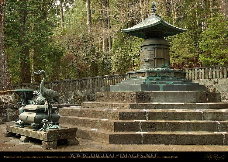 Okusha Hoto Bronze Mausoleum Pagoda for Tokugawa Ieyasu Bronze Vase Incense Burner Crane Candlestick Funerary Offerings from Korean King Okusha Inner Shrine Nikko Toshogu Shrine Nikko Japan