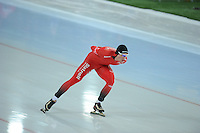 SCHAATSEN: HAMAR: Vikingskipet, 11-01-2014, Essent ISU European Championship Allround, 5000m Men, Fredrik van der Horst (NOR), ©foto Martin de Jong