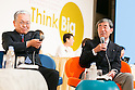 (L to R) Nobuyuki Koga Chairman of the Board, Nomura Holdings Inc. and Nomura Securities Co., Ltd. and Akira Matsumoto Chairman of the Board and CEO of Calbee Inc. speak during the 21st International Conference for Women in Business at Grand Nikko Tokyo Daiba on July 18, 2016, Tokyo, Japan. 55 guest speakers, principally female leaders, gathered to discuss the roles of women in politics, business and society. (Photo by Rodrigo Reyes Marin/AFLO)