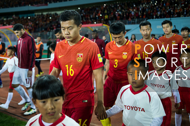 China PR vs Qatar during the2018 FIFA World Cup Russia Asian Qualifiers Final Qualification Round Group A match at Kunming Tuodong on 15 November 2016, in Kunming, China. Photo by Marcio Rodrigo Machado / Power Sport Images