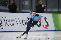 SCHAATSEN: BERLIJN: Sportforum, Essent ISU World Cup Speed Skating | The Final, 11-03-2012, 1000m Men, Denis Kuzin (KAZ), ©foto Martin de Jong