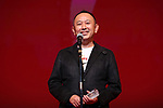 """Shin Adachi, November 05, 2019 - Shin Adachi, speak after winning """"Best Screenplay Award"""" for the film """"A Beloved Wife""""during the 32nd Tokyo International Film Festival, award ceremony, in Tokyo, Japan on November 05, 2019. (Photo by 2019 TIFF/AFLO)"""