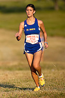 SAN ANTONIO, TX - AUGUST 21, 2007: Ricardo Romo/UTSA Cross Country Classic at Brooks City Base. (Photo by Jeff Huehn)