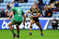 Kurtley Beale of Wasps in possession. European Rugby Champions Cup match, between Wasps and Connacht Rugby on December 11, 2016 at the Ricoh Arena in Coventry, England. Photo by: Patrick Khachfe / JMP