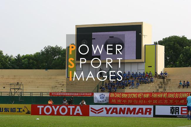 BECAMEX BINH DUONG (VIE) vs JIANGSU SUNING FC (CHN) during the 2016 AFC Champions League Group E Match Day 1 match on 23 February 2016 in Thu Dau Mot, Vietnam. Photo by Stringer / Lagardere Sports