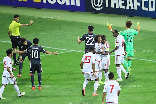 Japan team group (JPN), <br /> SEPTEMBER 1, 2016 - Football / Soccer : <br /> FIFA World Cup Russia 2018 Asian Qualifier <br /> Final Round Group B <br /> between Japan - United Arab Emirates <br /> at Saitama Stadium 2002, Saitama, Japan. <br /> (Photo by YUTAKA/AFLO SPORT)