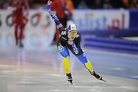 SCHAATSEN: HEERENVEEN: IJsstadion Thialf, 12-01-2013, Seizoen 2012-2013, Essent ISU EK allround, 500m Ladies, Johanna Östlund (SWE), ©foto Martin de Jong
