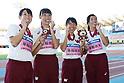 Athletics: 87th All Japan University Athletics Championship
