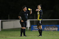 Lucy Clark footballs First Transgender Referee in action during Crawley Wasps Ladies vs AFC Wimbledon Ladies, FA Women's National League Football at Tinsley Lane on 12th September 2018