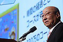 Nintendo Co. President Tatsumi Kimishima speaks during a news conference in Tokyo, October 29, 2015. <br /> (Photo by Takeshi Sumikura/AFLO)