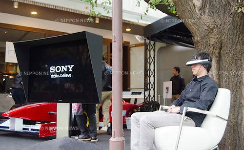 November 5th, 2011 : Tokyo, Japan - Visitors can try Sony's newly promoted Personal 3D Viewer HMZ-T1 at Royal Garden Cafe in Tokyo, from November 4th to 5th. They announced HMZ-T1 would be on sale from November 11th, 2011. (Photo by Yumeto Yamazaki/AFLO)