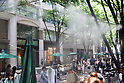 Mist cooling system installed in Marunouchi district to fight the heat